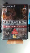 "SILENT HILL 2 ""Saigo no uta"" MARIA VERSION - PlayStation 2 Japan -  ETAT MINT -"