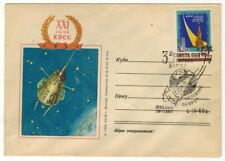 RUSSIA 1960 SPACE COVER COMMEMORATING SPUTNIK - 3 AND THE END OF ITS MISSION [2]