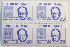 Great Britain 1971 - Block of 4 Public Mail Churchill Postal Strike MNH