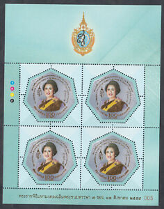 Thailand 2016 MNH Sheet of 4 Her Majesty The Queen 7th Cycle Birthday