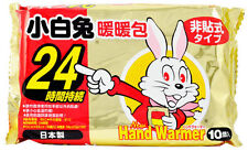 [KOBAYASHI] KIRIBAI KAIRO Japan 24hr Instant Hand Warmers 10pcs/1 pack NEW
