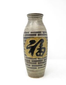 Mid Century Modernist Vintage Asian Style Tall Studio ART Pottery VASE Carved