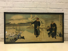 Antique Japanese Kobayashi Kiyochika Woodblock Military Print Troops Weihaiwei