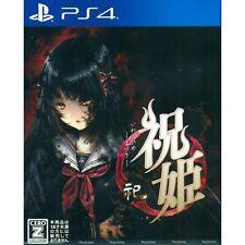 Iwaihime Matsuri SONY PS4 PLAYSTATION 4 JAPANESE VERSION