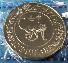 1992 Singapore Mint's $10 Lunar Year of the Monkey Cupro-Nickel Proof-Like Coin