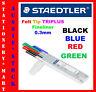 STAEDTLER◉#334 4 x BLACK BLUE GREEN RED TRIPLUS FINELINER PEN◉0.3mm FELT TIP◉ART