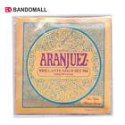 Aranjuez classical guitar strings Brillante Gold set Medium Gauge 500 for sale
