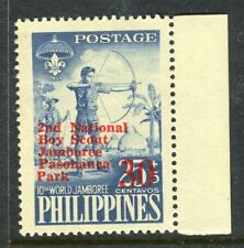 PHILIPPINES;  1961 early Scout Jamboree issue Mint MNH Unmounted 30c.