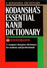 Kodanshas Essential Kanji Dictionary (Japanese for Busy People)