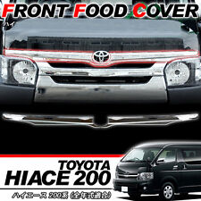 Chrome Engine Hood Bonnet Garnish Cover Trim for TOYOTA Hiace 200 Van 2005-2016