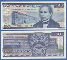 Mexico 50 Pesos P 73 1981 UNC JB Serie . Low Shipping! Combine FREE! Green Seal