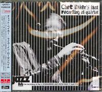 CHET BAKER QUARTET-LIVE IN ROSENHEIM-JAPAN CD B63