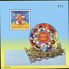 THAILAND STAMP 2015 JOINT STAMP ISSUE OF ASEAN COMMUNITY S/S SHEET