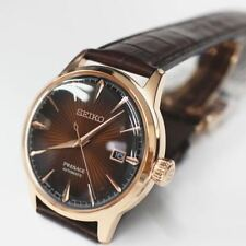 New Seiko Men's Presage Automatic Cocktail Brown Watch SRPB46J1 JAPAN 40.5mm