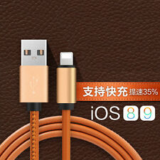 Leather USB SYNC Data Lightning Charger Cable For iPhone 6 6S 7 Plus Sumsang HTC