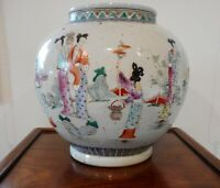 ANTIQUE CHINESE LIDDED VASE HANDPAINTED PORCELAIN