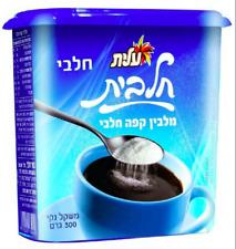 Elite Halavit Coffee Creamer Dry Milk Powder Kosher Dairy Israeli Product 300g