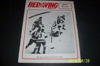 1967 NEW YORK Rangers vs DETROIT RED WINGS Program ALEX DELVECCHIO Ray CULLEN