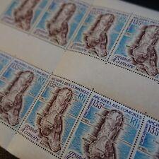 FEUILLE SHEET COMORES POSTE AÉRIENNE PA N°53 x10 CARTE DE L'ÎLE 1973 NEUF ** MNH