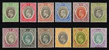 Southern Nigeria 1904-09 King Edward VII set to £1, MH (SG21/32ab)