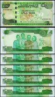Ethiopia 10 Birr (2012) 2020, UNC, 5 Pcs LOT, Consecutive, P-New Design