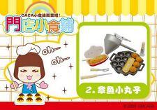 ORCARA Miniature Hong Kong Streets Snacks Re-ment size RARE NO.04