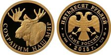 50 Rubles Russia 1/4 oz Gold 2015 Elk Elch 麋鹿 Animal Proof