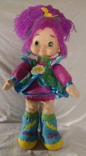 "Hallmark Rainbow Brite Stormy Doll Plush Toy Purple Yarn Hair 16"" Kid4369"