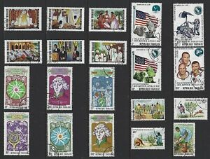 H 115 Togo - Togolese / A Small Collection Early & Modern Lhm & Used