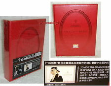 G-Dragon's Collection One of A Kind Taiwan Special 2-DVD Chinese-Sub.(Bigbang)