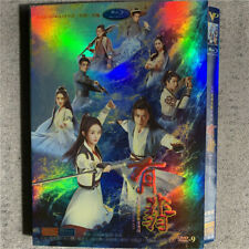 HD Chinese Drama :The Legend of Fei 有翡 DVD (6-Disc) Chinese Sub 王一博 赵丽颖