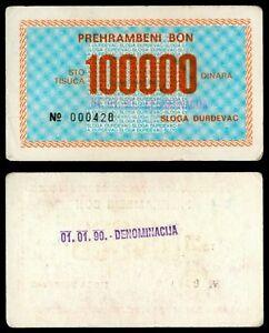 YUGOSLAVIA  Croatia   100000 Dinara 1980's AU  PNL Local note SLOGA DJURDJEVAC
