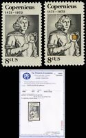 1488a, Mint VF NH Orange Color Omitted ERROR - With PF Certificate - Stuart Katz