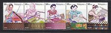 MALAYSIA 2012 LEGACY OF LOOM SE-TENANT STRIP OF 5 STAMPS IN MINT MNH UNUSED