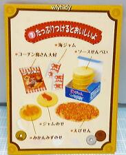 Miniatures Candy Shop Set No.7, 1pc. - Re-ment     , h#1