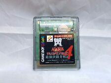Yu-gi-oh! Duel Monster 4 Nintendo Game Boy Color Japanese Import