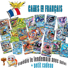 ⭐ Cartes Pokemon neuves GX MEGA EX ESCOUADE brillantes en français ⭐
