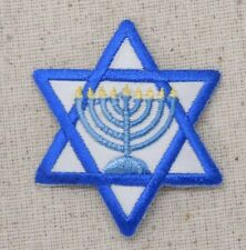 Star of David Menorah/9 Candles Hanukkah - Iron on Applique/Embroidered Patch
