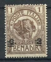 Somalia 1923 Sass. 34 Postfrisch 100% ca. 2 c. auf 1 b.