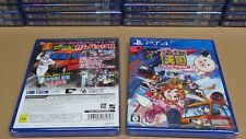 Game Tengoku Cruisin Mix Special The Game Paradise PS4 PlayStation 4 Japan NEW