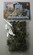 1:32 WWII Russian Infantry San Diego Toy Soldier Figures #5