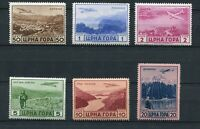 ITALY 1941 WW2 OCCUPATION OF MONTENEGRO 2NC18-2NC23 PERFECT MNH