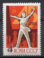 28655) RUSSIA 1962 MNH** Nuovi** October Revolution 1v
