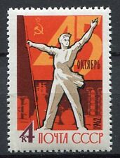 28655) RUSSIA 1962 MNH** Nuovi** October Revolution 1v