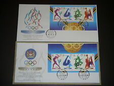 HONG KONG 1996 Olympic Games S/S (1st & 2nd) Official FDCs Set VF