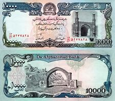 AFGHANISTAN 10000 Afghans Banknote World Money UNC Currency p63a Note Asia BILL