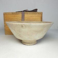 D0254: Korean really old porcelain tea bowl AMAMORI-CHAWAN of Joseon Dynasty age