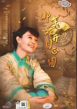 Chinese Drama DVD: Nothing Gold Can Stay 那年花开月正圆 (2017, HD) Complete Box Set NEW