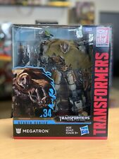 Megaton Transformers Toys Studio Series 34 Leader Class Revenge of The Fallen..