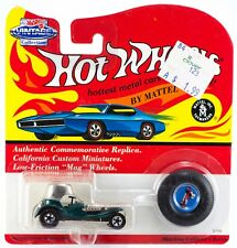 Hot Wheels Vintage Collection Red Baron Metallic Aqua Series A MOC 1994